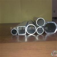 605空心圆铝管《6061合金铝管》