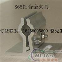 廠家供應鋁鎂錳配件