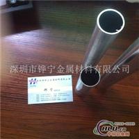 小口径铝管,铝合金铝管,精密铝管