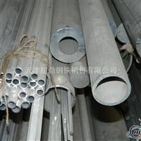 进口6061铝带6061铝锭6061铝排
