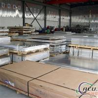 厂家2618焊接铝板价格 2618元素