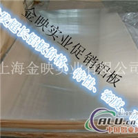 5754H112铝板规格