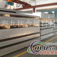 1350铝板 纯铝板