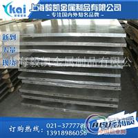 LY12H112铝板的性能是什么?