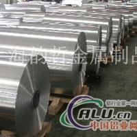 厂家直销上海韵哲2A10T4铝卷