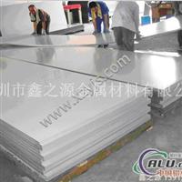 6061t5鋁板6061鋁板介紹