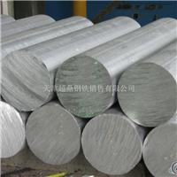 6061T6铝棒,230口径铝棒价格
