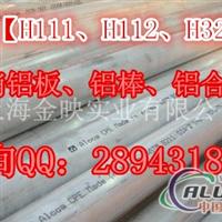 2017T6铝板 2017T651铝板