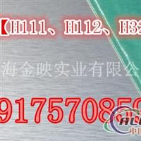 5083H112铝板规格