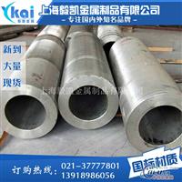 LY12铝管 LY12航空硬铝管