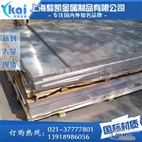 LY12R铝板化学成分和常用规格