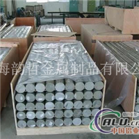 上海韻哲專業生產2A06T3鋁棒