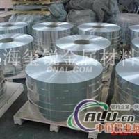 新品3005铝板价格3005铝卷厂家