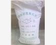 高阻燃填料氢氧化铝白度高 阻燃好 水分低 质量稳定