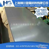 7050铝板 3mm厚铝板(价格)