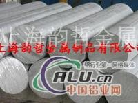 上海韻哲專業生產2017鋁棒
