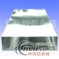 上海韵哲现货供应2014铝板
