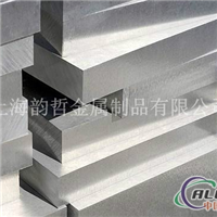 专业生产上海韵哲7175铝板