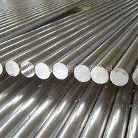 3003鋁棒較厚尺寸 3003H24鋁棒