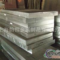 上海韵哲专业供应5556铝板