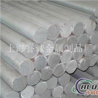 LY12CZ合金铝板【国标LY12】用途