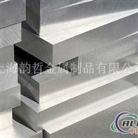 上海韵哲主要供应1080铝板