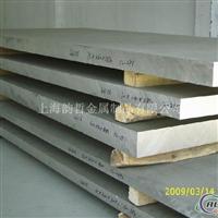 上海韵哲专业生产5056铝板