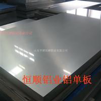合金铝板,宽厚合金铝板,拉伸合金铝板