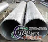 常熟车床用6061厚壁铝管