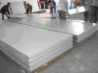 上海韻哲專業供應2218鋁板