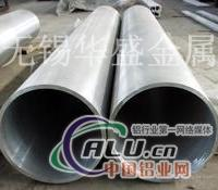 湘潭车床用6061厚壁铝管