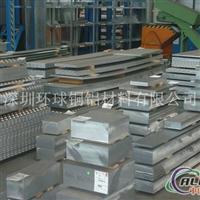 拉伸铝板 AL3003铝板 厂家批发