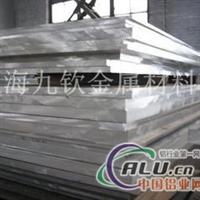 3003H12铝板