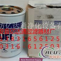 ERC11NCC (UFI)液压滤清器