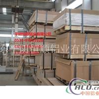 合金铝板  宽厚合金铝板 拉伸合金铝板平阴恒顺铝业无限公司