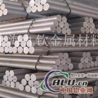 进口美铝2014t6铝棒