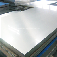供应重庆3003保温铝板