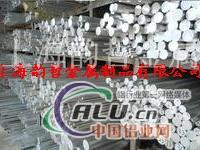 上海韻哲現貨供應1200大直徑鋁棒