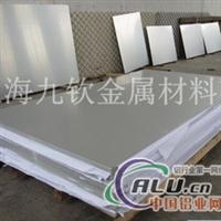 3004耐蚀铝板