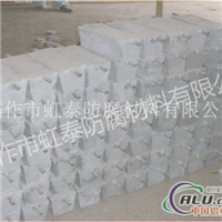 铝锌铟镁钛牺牲阳极