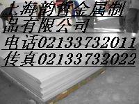 上海韵哲厂家直销1100超厚铝板