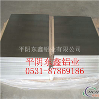 现货供应5052h32合金铝板