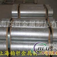 上海韻哲廠家直銷2219F鋁棒