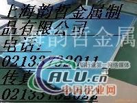 上海韵哲价格优惠1350超厚铝板
