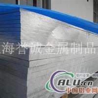 厂家5082H32合金铝板、8.0mm铝板