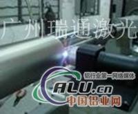 电子铝箔轧辊激光毛化机