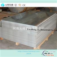元隆鋁業優質鏡面鋁板
