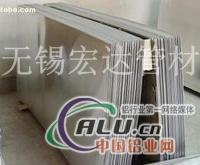 邯郸防锈铝板 保温铝板厂家
