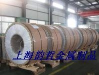 上海韵哲专业供应5957铝卷