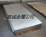 供应西南7075T651铝板